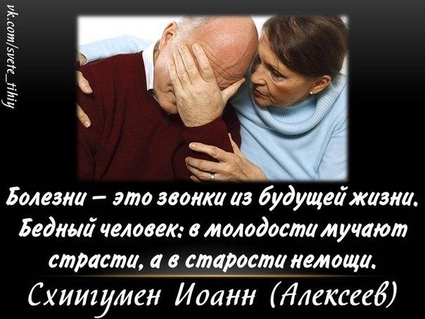 http://cs421116.vk.me/v421116891/69ee/-DekvxoSU7Y.jpg