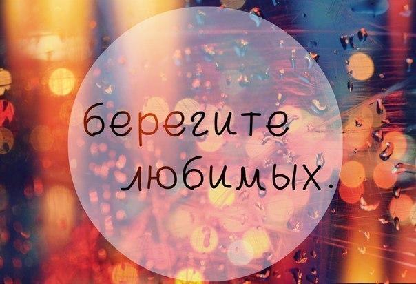 ты только нужен мне: