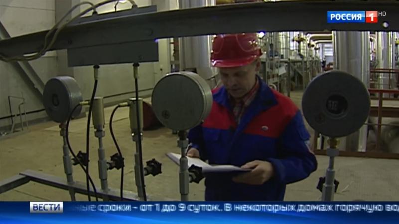 Вести-Москва • Отключать горячую воду для профилактики в некоторых домах не будут