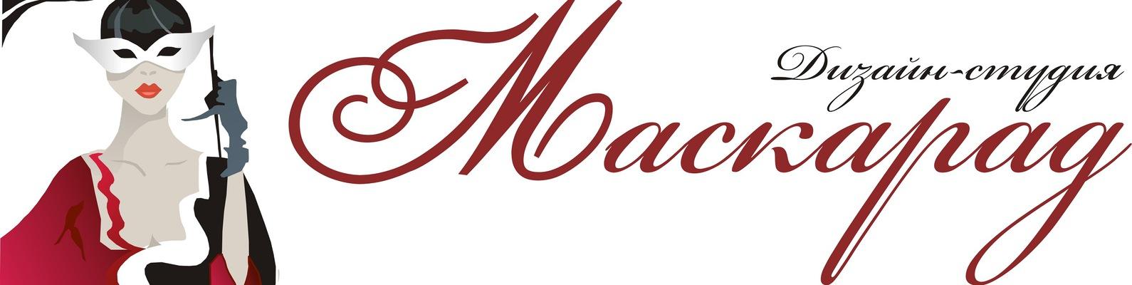 «Маскарад» - аренда карнавальных костюмов | VK - photo#35