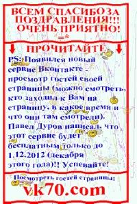 Игорь Пасенко