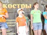 Ломы 2012.Донской, Витаминки,Квартал....