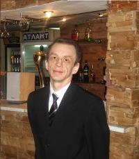 Павел Иванов, 5 июня 1992, Серов, id174355543