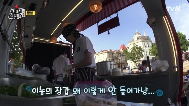4 Wheeled Restaurant. China 180915 Episode 2