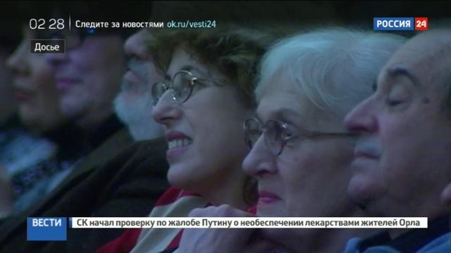 Новости на Россия 24 Институт кинематографии скорбит по ушедшему мэтру нашего кино Алексею Баталову