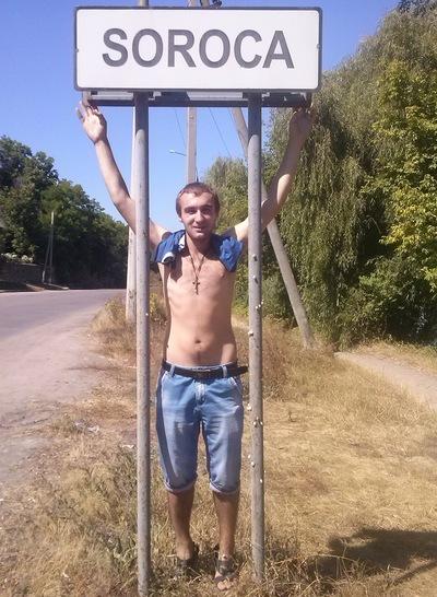 Serahiy Kotsuban, 24 июня , Ямполь, id46546446