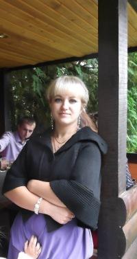 Александра Зинченко, 16 февраля 1986, Киев, id158113333