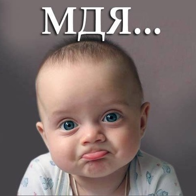 Лёша Голуб, 22 февраля 1981, Киев, id215173738