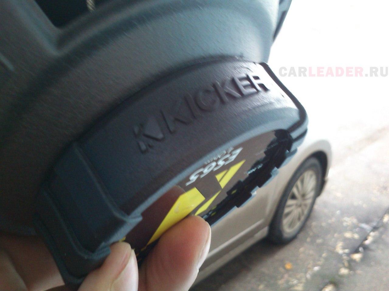 Kicker ES65 @ Infiniti G20 (Nissan Bluebird Axis)