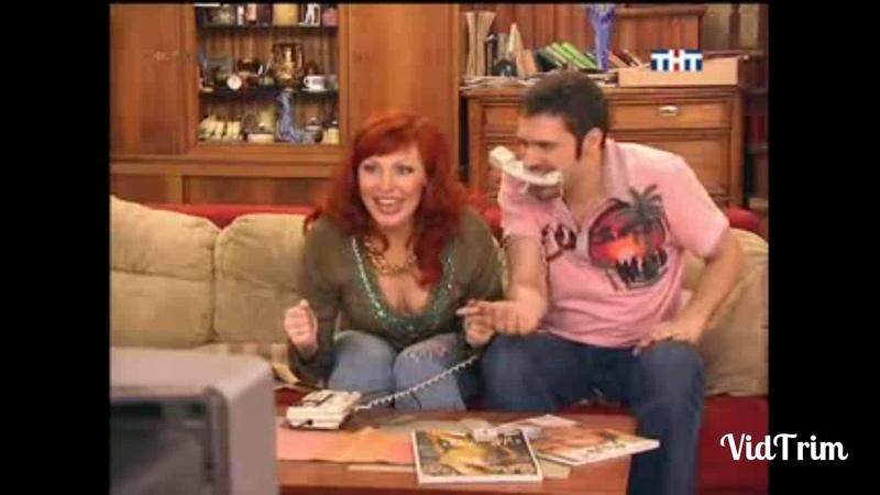 Счастливы вместе 3 сезон 44 серия