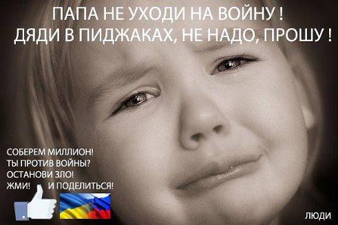 Евросоюз вводит санкции против Януковича и 17 его соучастников - Цензор.НЕТ 1173