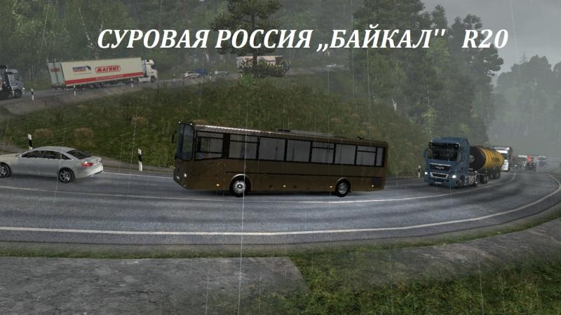 DOLBANATOR 174: Euro Truck Simulator 2 - Суровая Россия «Байкал» R20. Крутые и аварийно-опасные участки