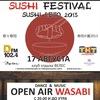 Фестиваль Японской кухни SUSHI ЛЕТО 2013