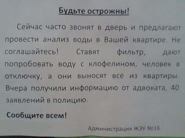 Террористы угрожают наступлением на позиции украинских воинов с целью посеять панику среди населения, - спикер АТО - Цензор.НЕТ 8198