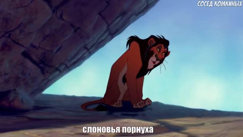 Ты даже не представляешь какой, я смотрю яой) ©Сосед Комкиных