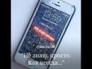 My_traitor_♛
