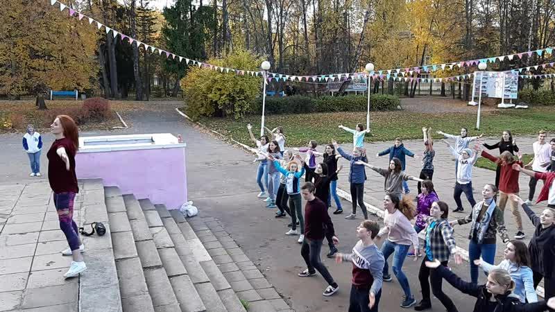 Танец ШАМАН XXII хореограф - Татьяна Шендер.