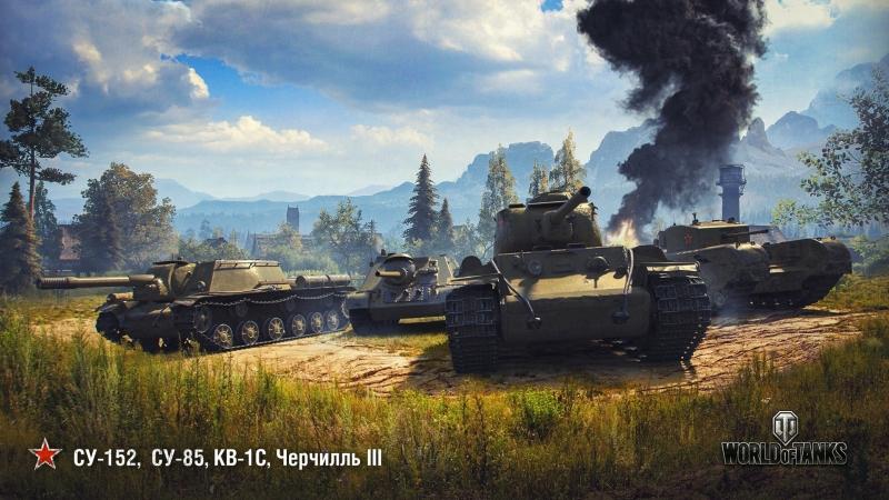 Flaming_Farts|Фарм- осталось 4,5 лямов | World of Tanks.