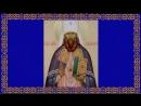 Православный календарь. Понедельник, 13 августа, 2018г. Предпразднство Происхождения Честны́х Древ Животворящего Креста Господня