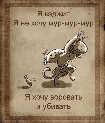 http://cs316620.vk.me/v316620967/393a/Ac6idLofGis.jpg