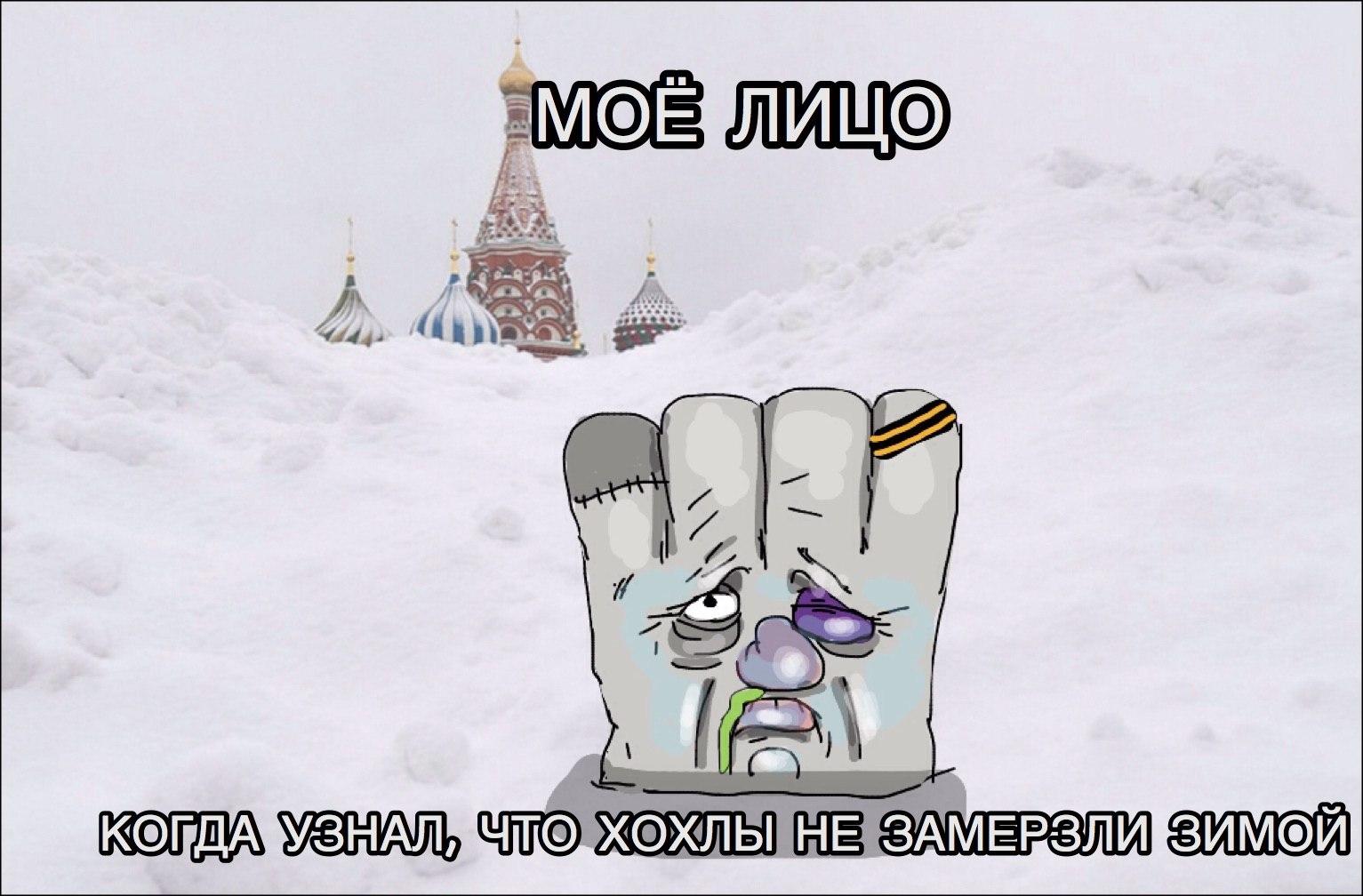 Севастополь остался без отопления из-за дефицита электроэнергии - Цензор.НЕТ 359