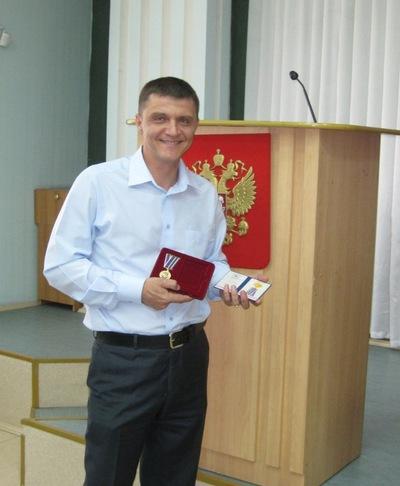 Валерий Чернявский, 23 октября 1964, Челябинск, id13390244