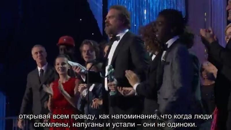 Каст сериала Очень странные дела на вручении премии «Гильдии киноактёров США» 2017