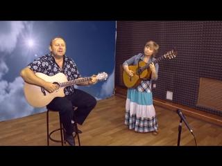 Евгений Кирилов и Евгения Королькова - Свидание