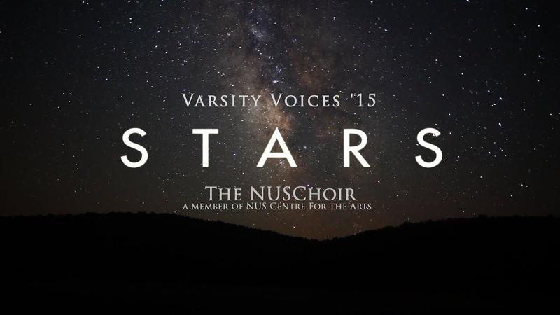 Stars (Ēriks Ešenvalds)
