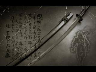 Тайны японского меча всё о фехтовании на настоящих клинках.