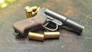Стреляющая мткро модель сигнального пистолета -ОСШ 42.