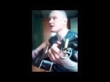 Дмитрий Корягин -Виражи (Ант (25/17) cover)
