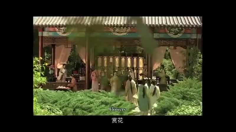 A Dream of Red Mansions - трейлер (анг. субтитры)