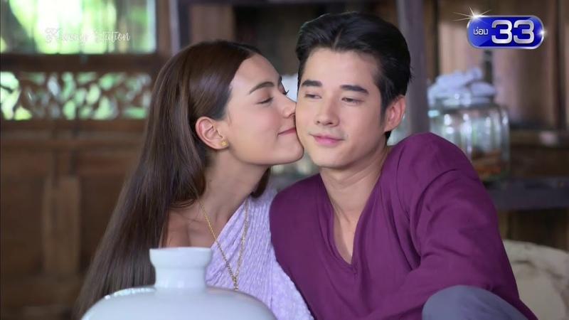 Teaser1 Лекарь из Чалонга Thong Eak Mor Ya Tah Chaloang Таиланд 2019 год 3 канал