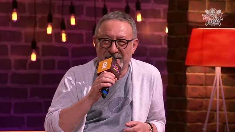 Анекдот шоу: Евгений Маргулис - Армянин у стоматолога