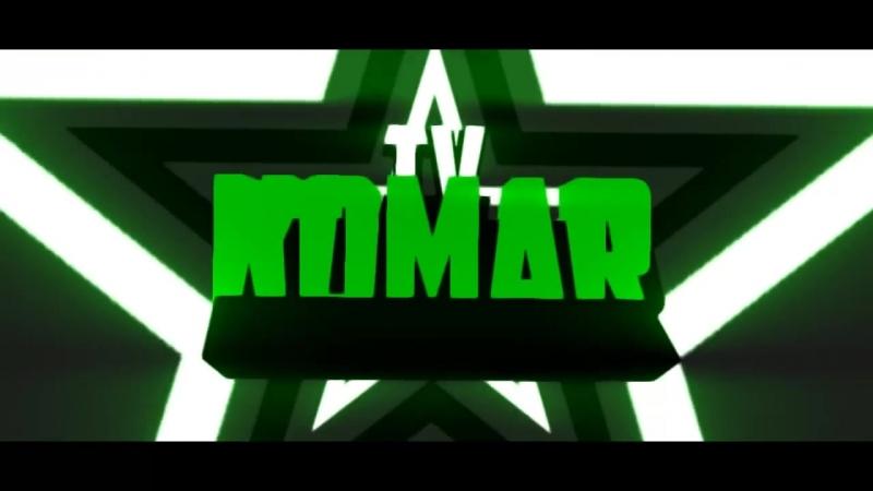 ИНТРО Komar TV