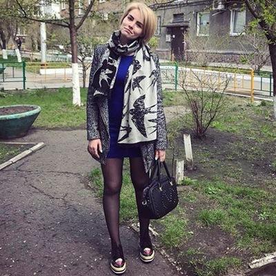 Мальвина Малиновская