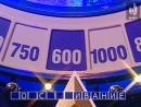 Поле чудес (Первый канал, 30.03.2007)