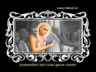 Sri Sachi Sutashtakam