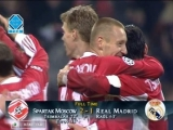 Спартак Москва - Реал Мадрид 2:1