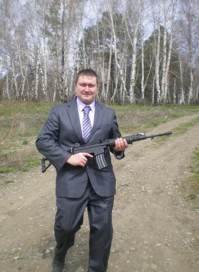 Иван Евдокимов, 14 февраля 1985, Каменск-Уральский, id167596614