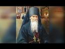 Указание пути ко спасению Прп Амвросий Оптинский