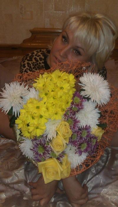 Юлия Смагина, 5 октября , Луховицы, id199922210