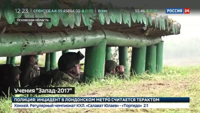 Новости на Россия 24 • Артиллеристы России и Белоруссии уничтожат условного противника в Псковской области