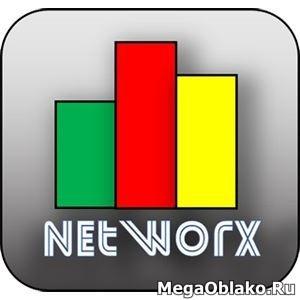 SoftPerfect NetWorx 6.2.8.20076 (2020) PC | RePack by KpoJIuK