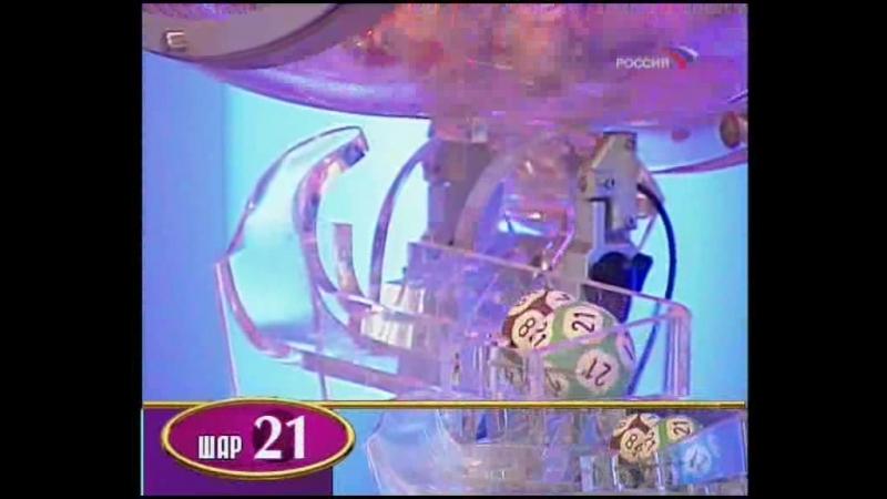 (staroetv.su) Золотой ключ (Россия, 21.01.2006)