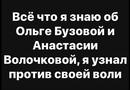 Антон Калягин фото #10