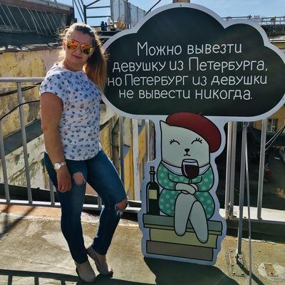 Катюша Хуртина