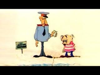 Мультфильм для детей: Парасолька На Рыбалке (1973)