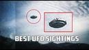 Реальные наблюдение за НЛО 2018